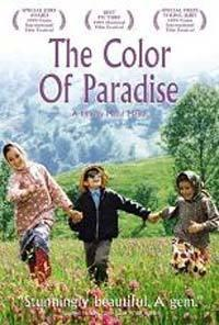 Barva ráje  - Rang-e khoda