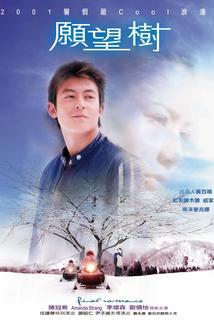 Yuen mong shu