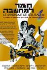 Syndrome de Jerusalem, Le (2007)