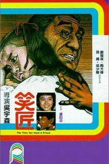 Xiao jiang  - Xiao jiang