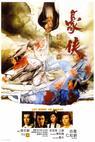 Hao xia (1979)