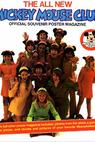 The New Mickey Mouse Club (1977)