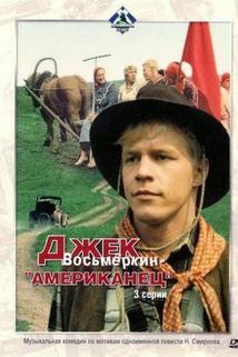 Dzhek Vosmyorkin, amerikanets