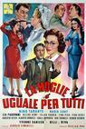 Moglie è uguale per tutti, La (1955)