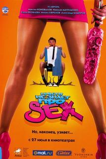 Nikto ne znaet pro seks