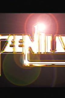 Teenius