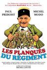 Planqués du régiment, Les (1983)