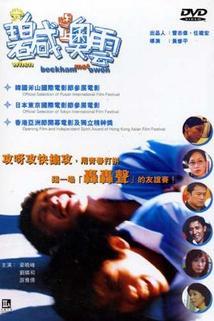Dong Pek Ham yu sheung O Wan
