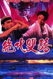Jue dai shuang jiao