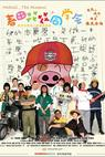 Chun tian hua hua tong xue hui (2006)