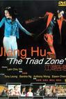 Kong woo giu gap (2000)