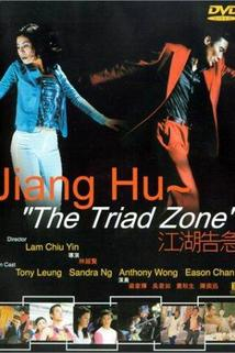 Kong woo giu gap