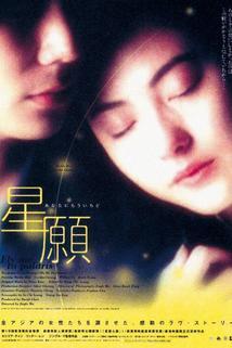 Xing yuan