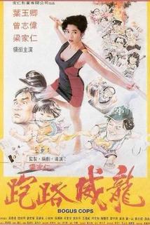 Zou lao wei long