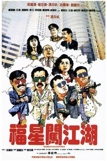Fu xing chuang jiang hu