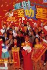Yun cai zhi li xing