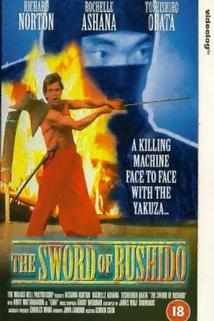 The Sword of Bushido