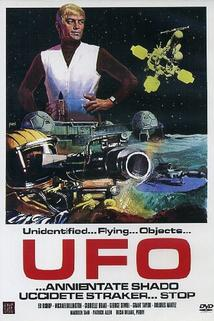 UFO ...annientare S.H.A.D.O. stop. Uccidete Straker...