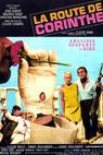 Korintská silnice (1967)