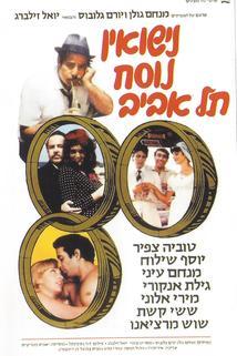 Nisuin Nusah Tel Aviv