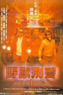 Yeshou xingjing
