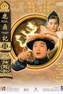 Lu ding ji II: Zhi shen long jiao  - Lu ding ji II: Zhi shen long jiao