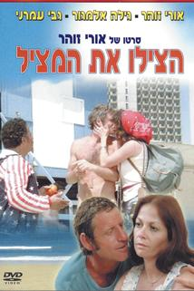Hatzilu Et HaMatzil