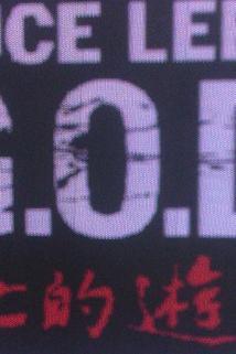 Bruce Lee in G.O.D.: Shibôteki yûgi