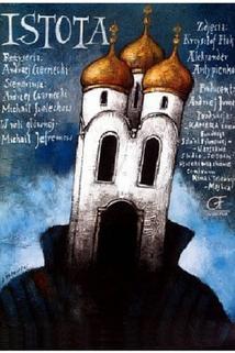 Lyuk  - Istota