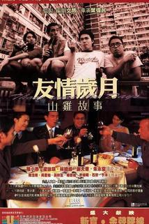 Yau ching sui yuet saan gai goo si