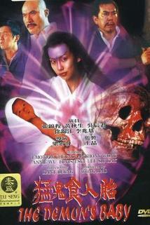 Maang gwai jeung yan toi  - Meng gui shi ren tai