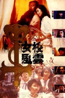 Nu xiao feng yun xie jiao ren qin