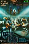 Legion of Iron (1990)