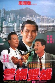 Jing wang shuang xiong  - Jing wang shuang xiong