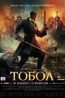 Tobol  - Tobol