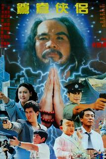 Xue ran hong chen  - Xue ran hong chen