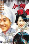 Xiao tou a xing (1990)