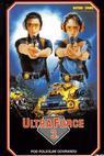 Ultra Force 3: Pod policejní ochranou (1989)