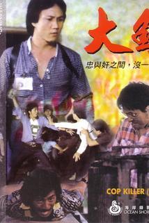 Xian jing