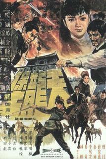 Tian long bao