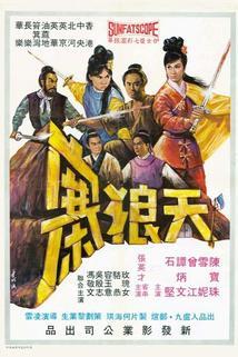 Tian lang zhai