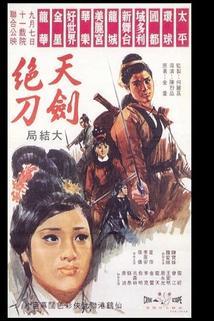 Tian jian jue dao