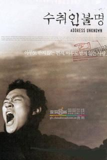 Adresát neznámý  - Suchwiin bulmyeong