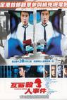 Woo dung saai yan si gin (2002)