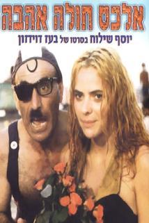 Alex Holeh Ahavah  - Alex Holeh Ahavah