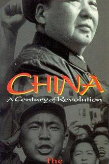 The Mao Years: 1949-1976