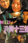 Goo waak chai ching yee pin ji hung hing sap saam mooi (1998)