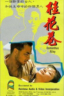 Gui hua xiang