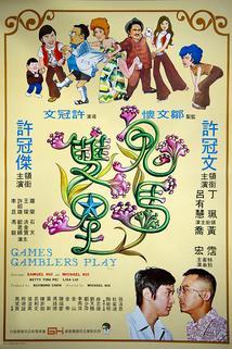 Gui ma shuang xing  - Gwai ma seung sing