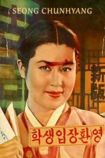 Seong Chunhyang